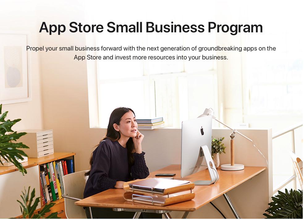 app store small business program